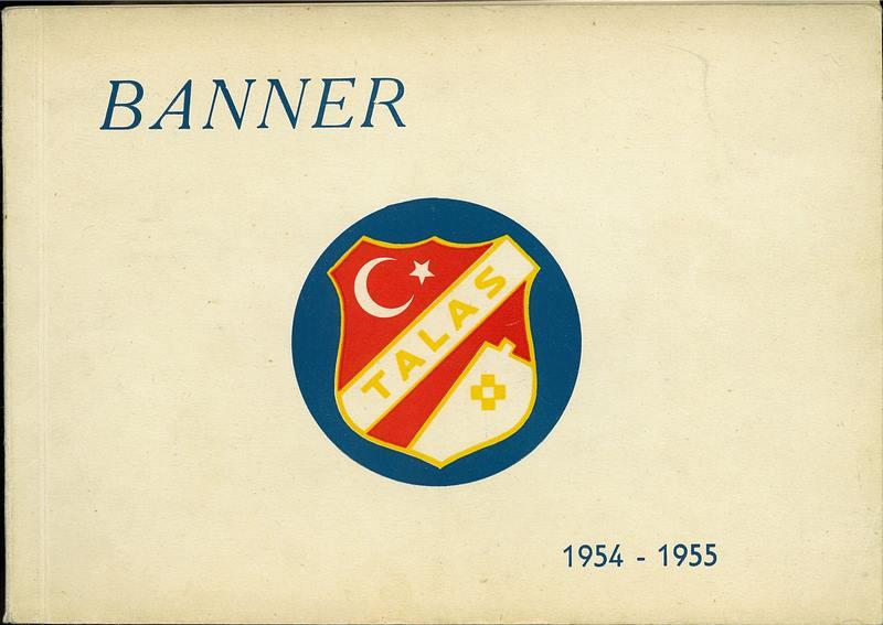 BANNER_1955-FeatureImage