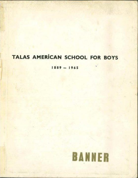 BANNER_1965-FeatureImage